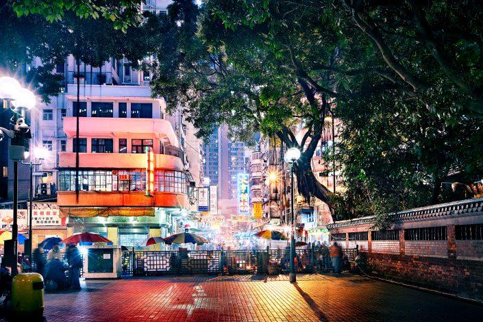 Mido Cafe Hong Kong Yau Mai Tai